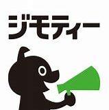 【日常】断捨離:重たい物はジモティで!0円でも捨てるよりお得!
