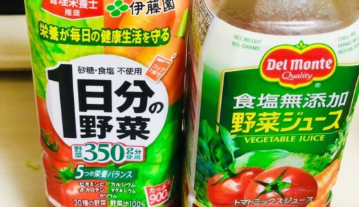 【ダイエット日記】9日目:第2目標リベンジまであと74日です!